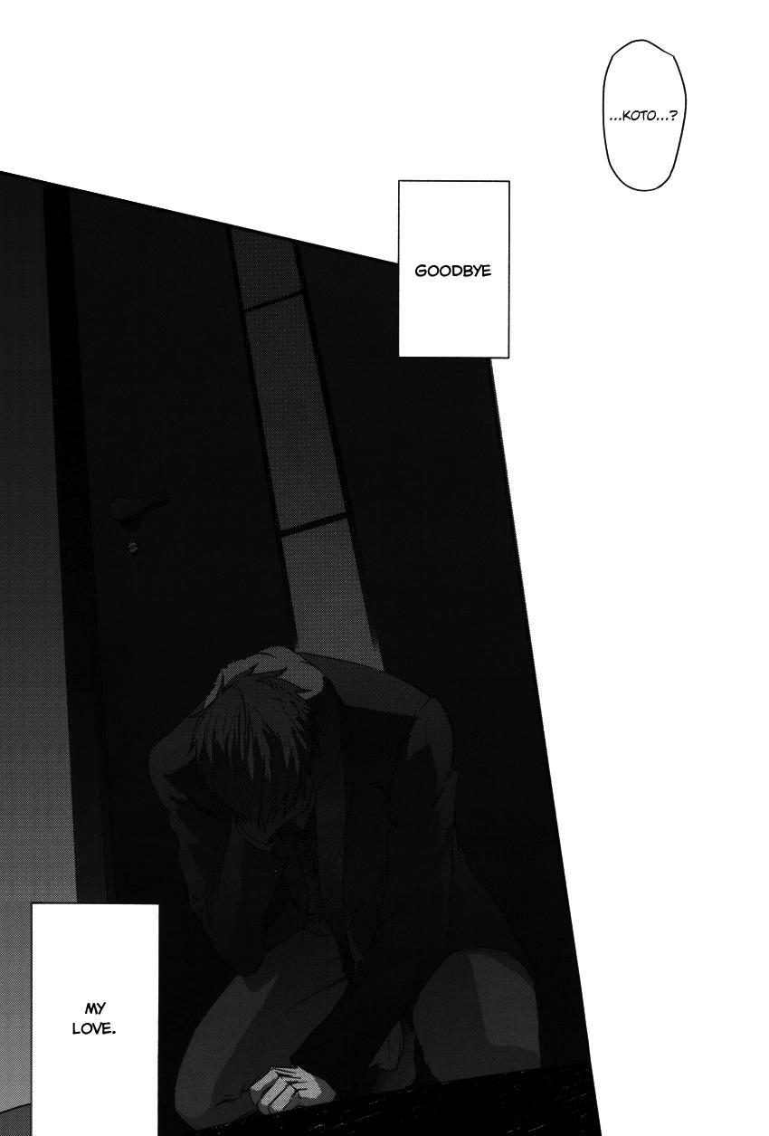 Itoshi no FARAWAY | Far Away Beloved 22