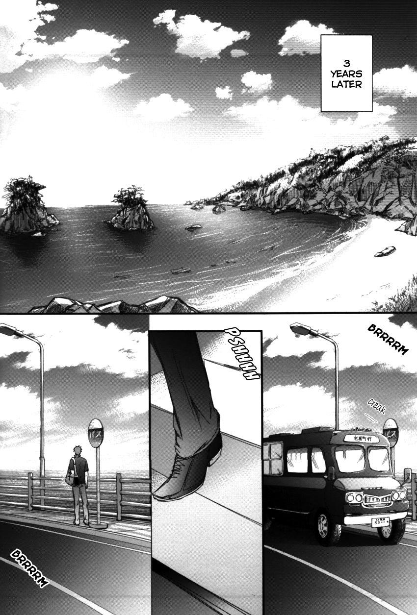 Itoshi no FARAWAY | Far Away Beloved 24