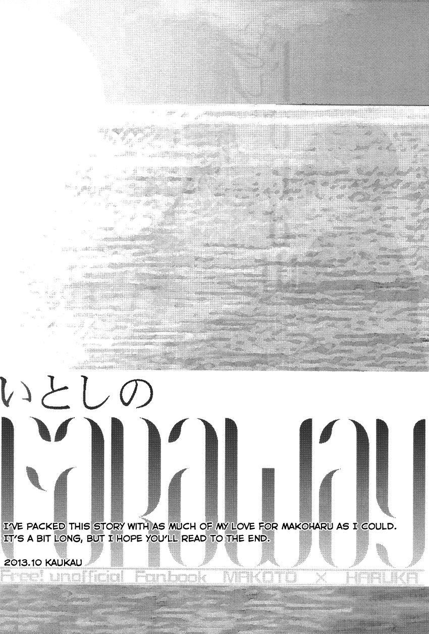 Itoshi no FARAWAY | Far Away Beloved 2