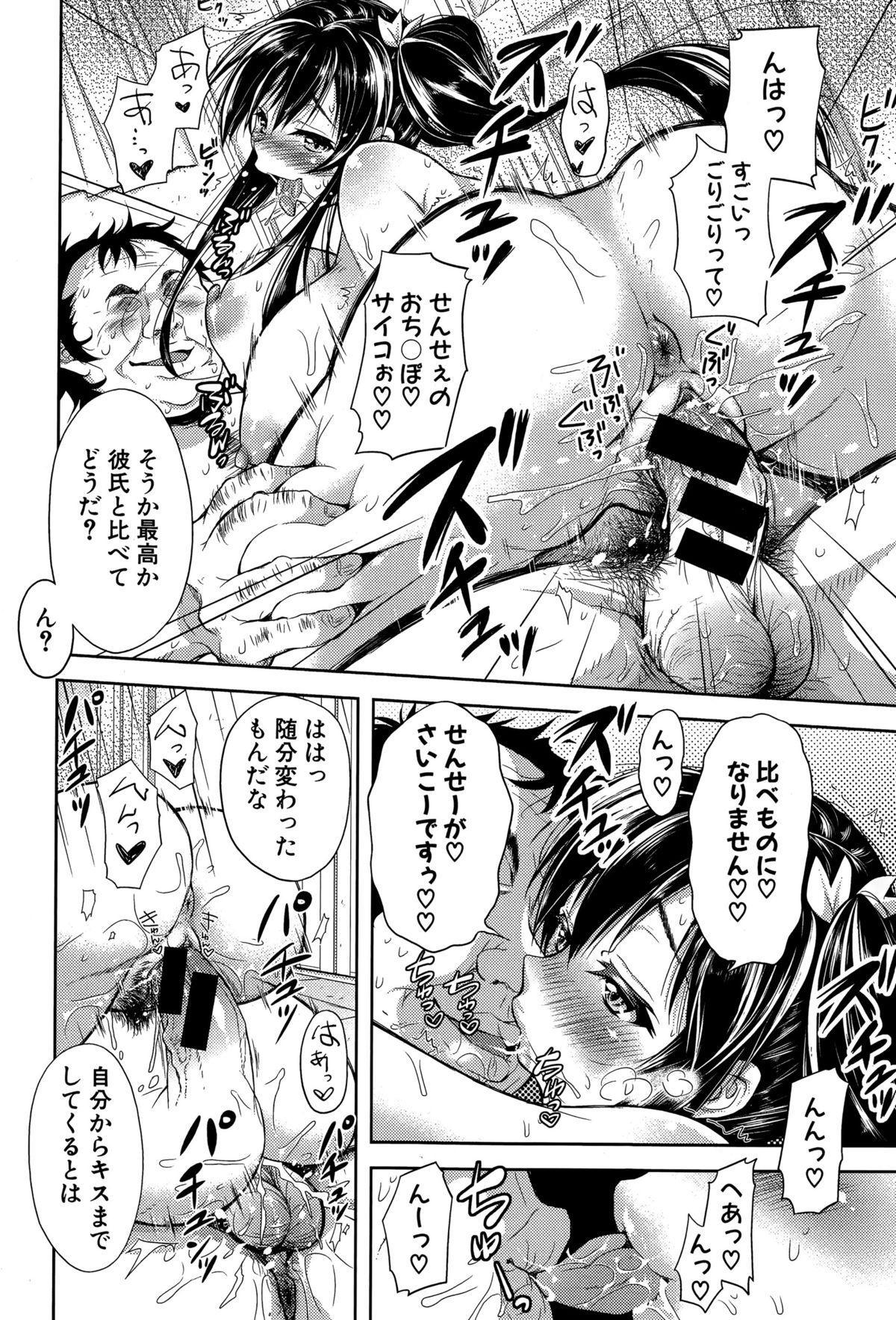 COMIC Shingeki 2015-07 139
