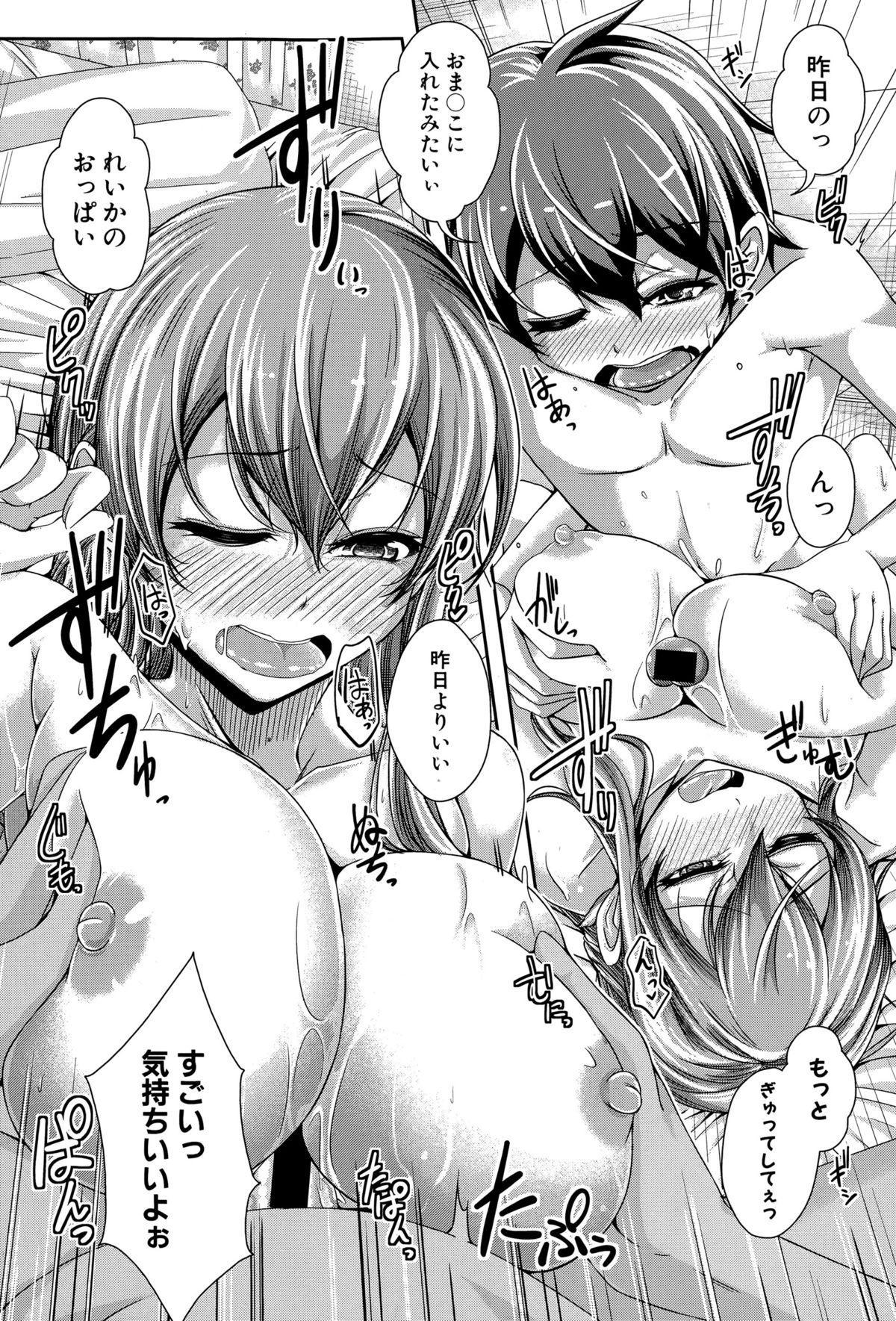 COMIC Shingeki 2015-07 163