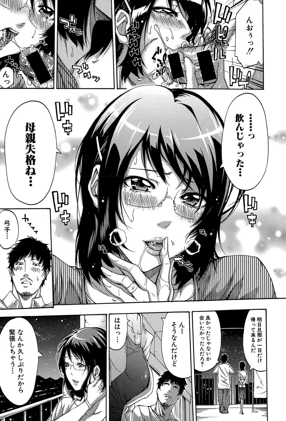 COMIC Shingeki 2015-07 213