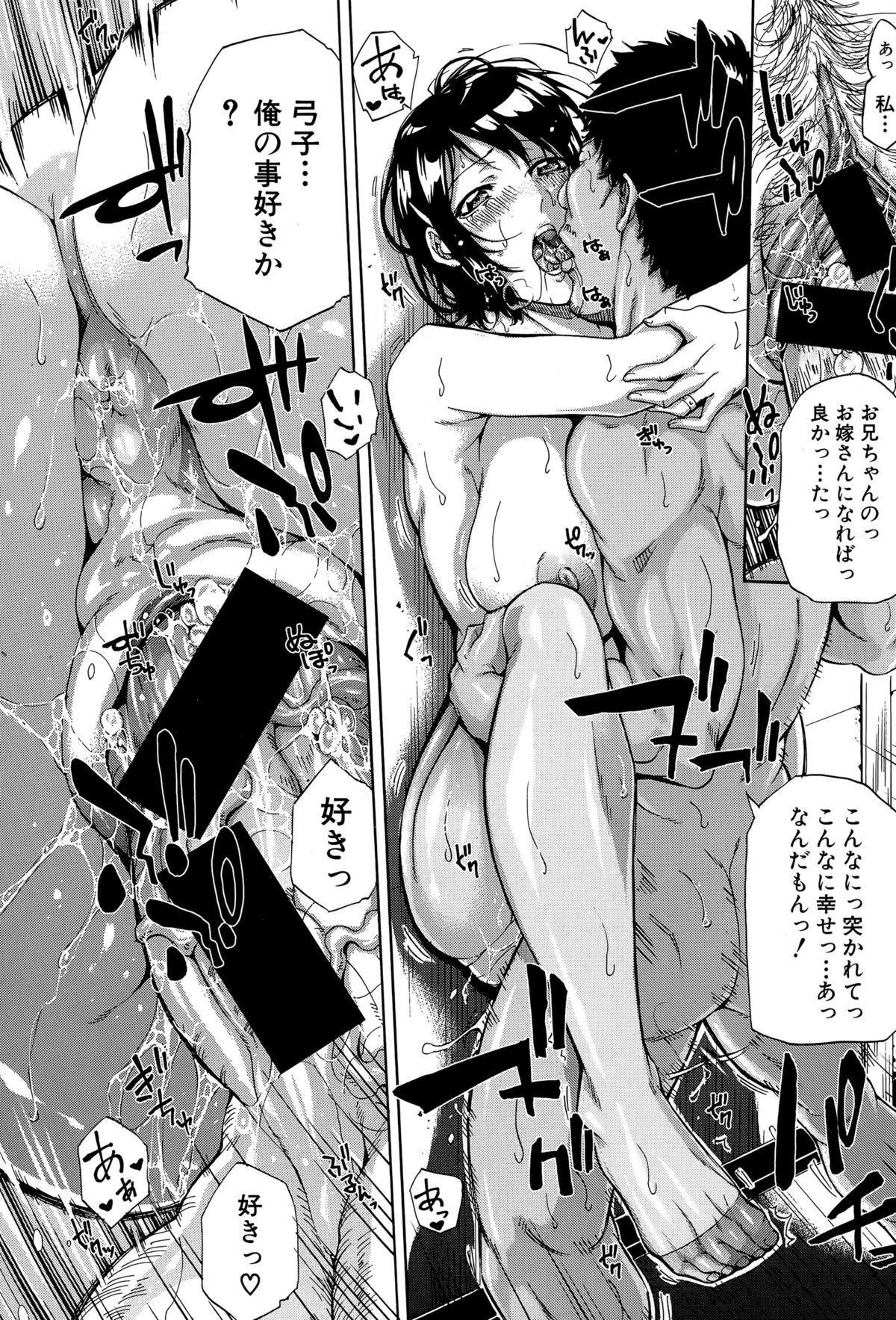 COMIC Shingeki 2015-07 226