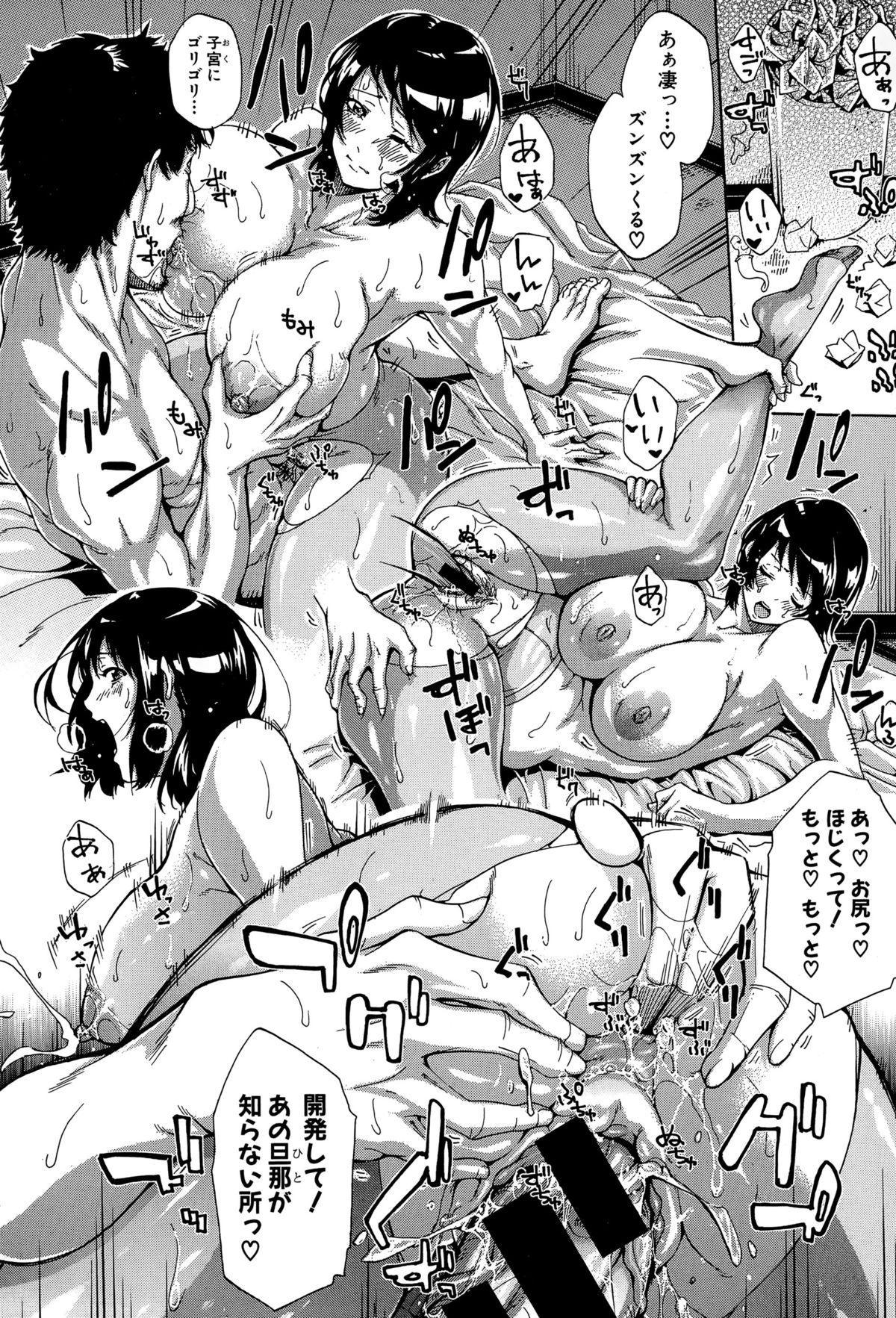 COMIC Shingeki 2015-07 228
