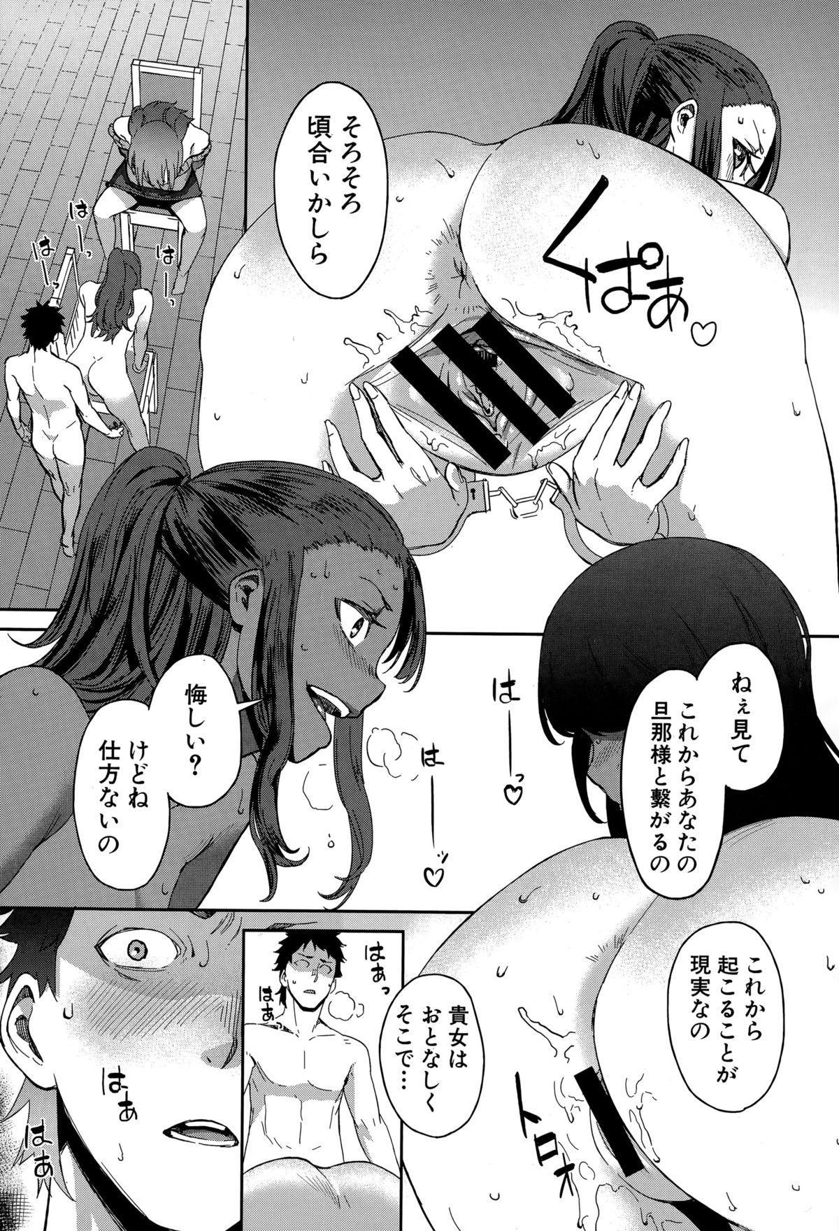 COMIC Shingeki 2015-07 278