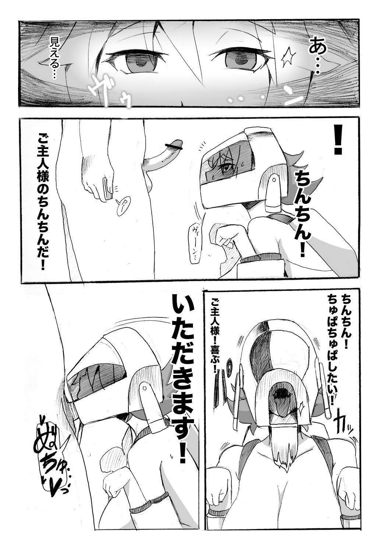 【うちのこ】アヤコさんに洗脳機械【プレイルーム】 10