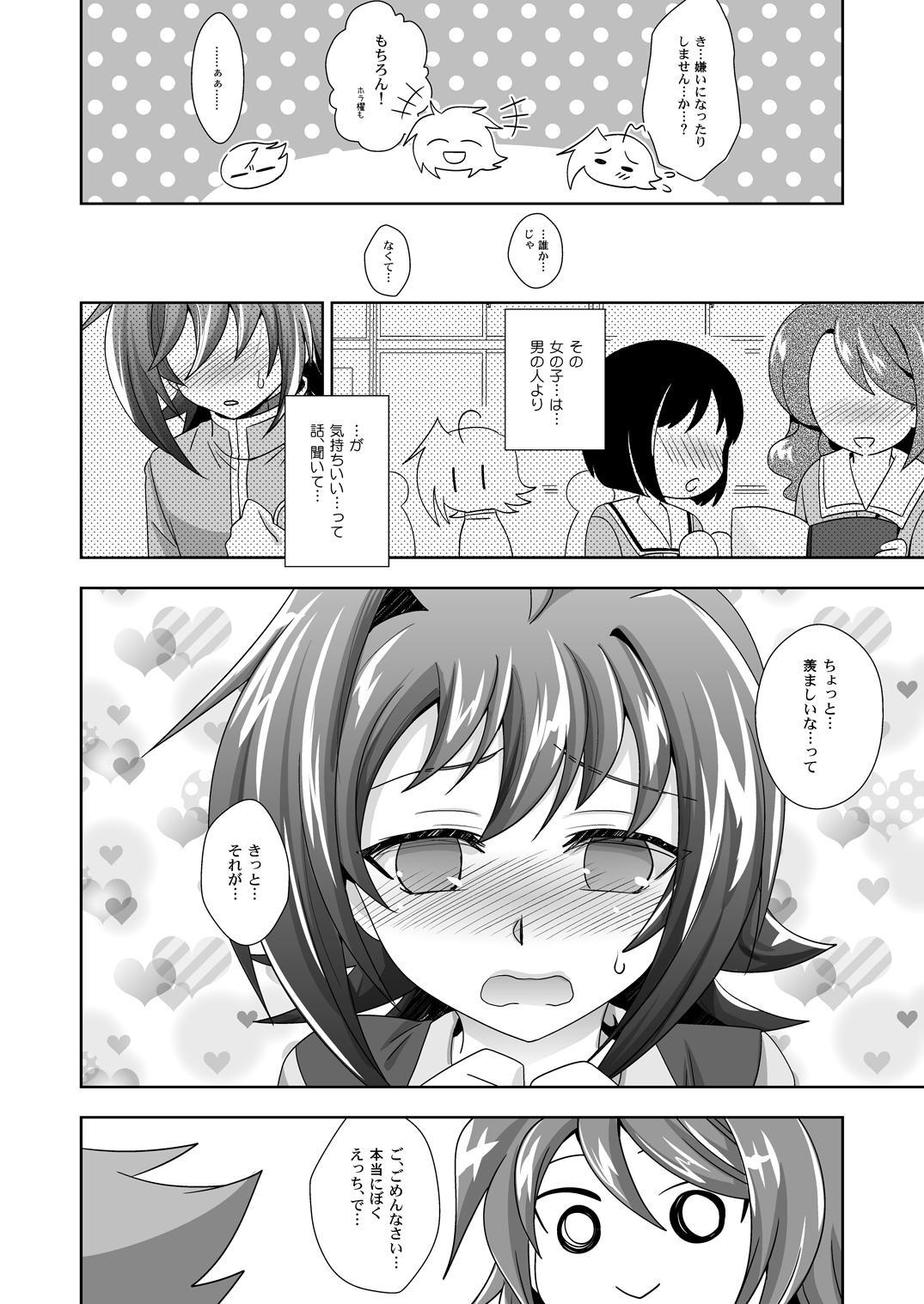 Sendou-kun no Asaon Lesson 6