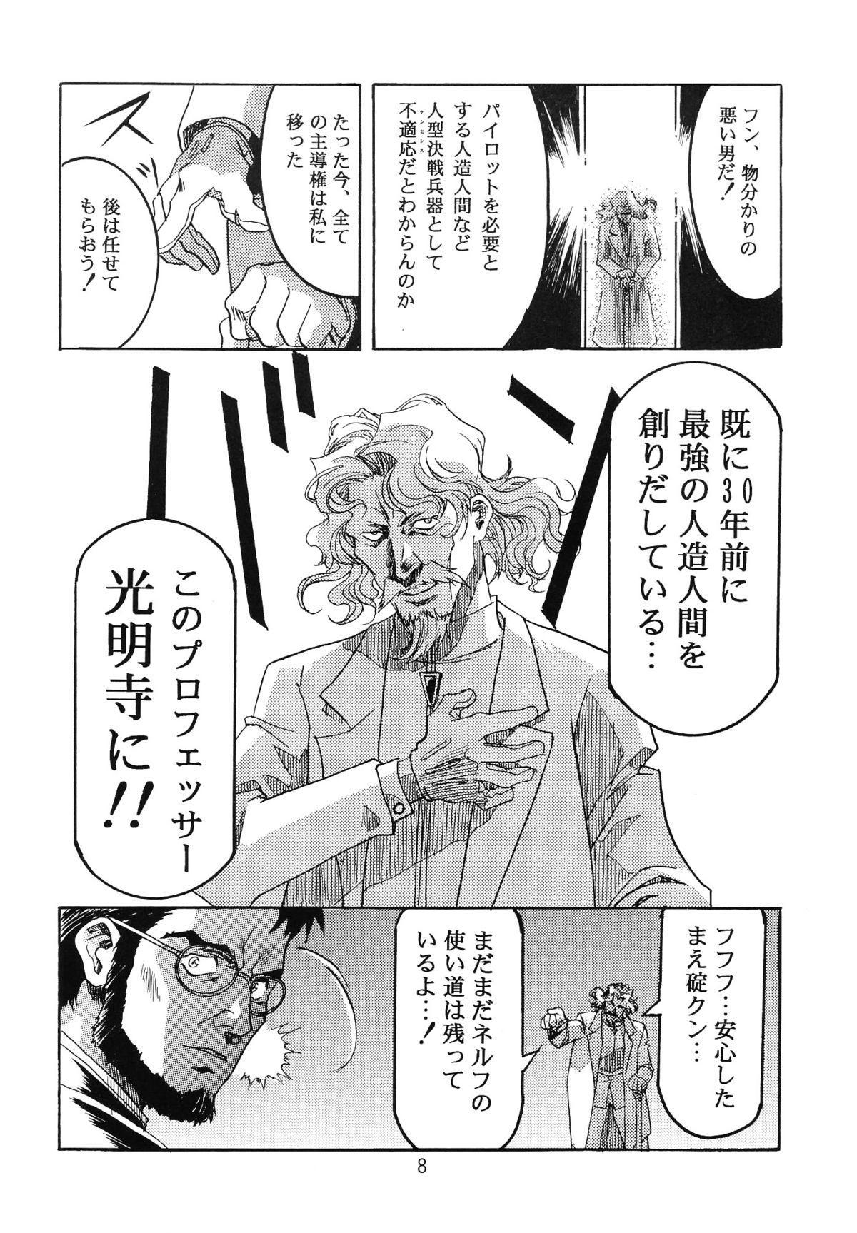 Hen Rei Kai Special Vol. 9 9