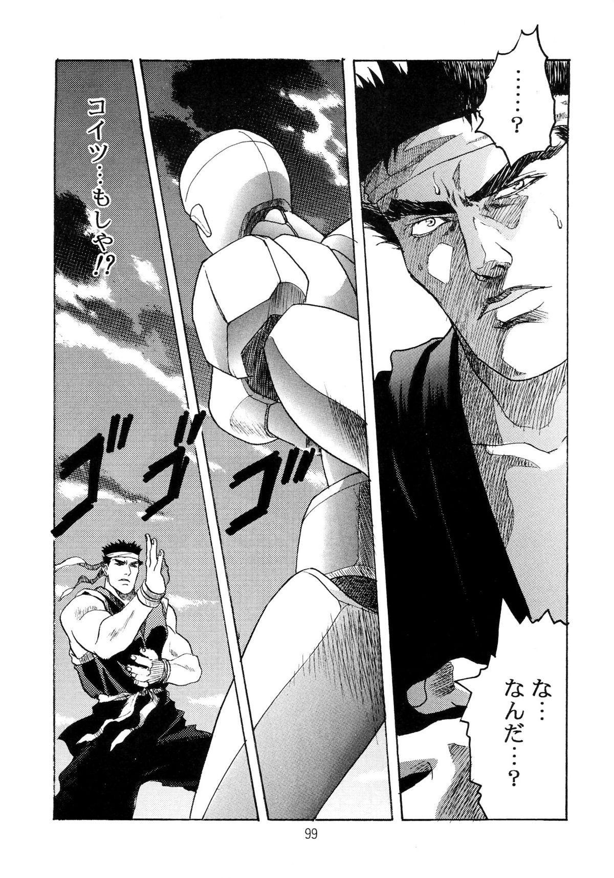Hen Rei Kai Special Vol. 9 100