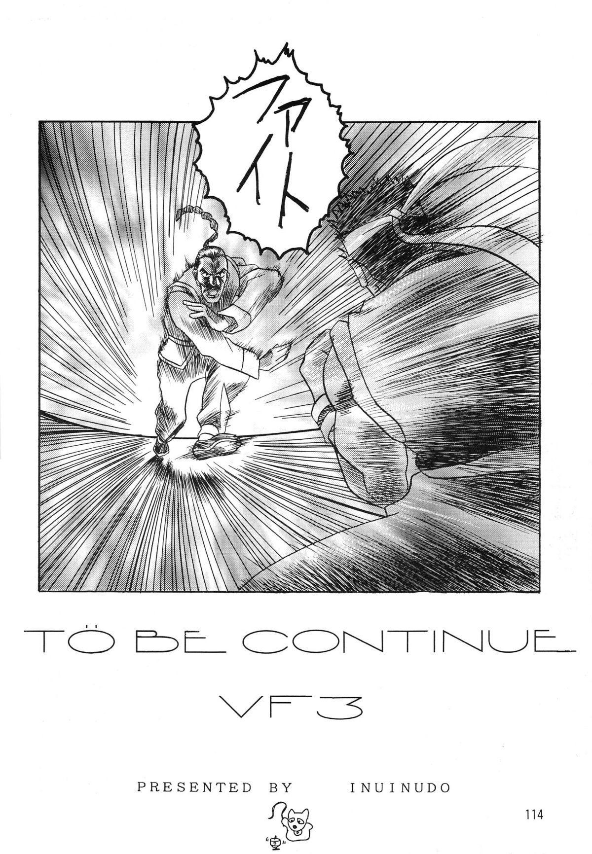 Hen Rei Kai Special Vol. 9 115