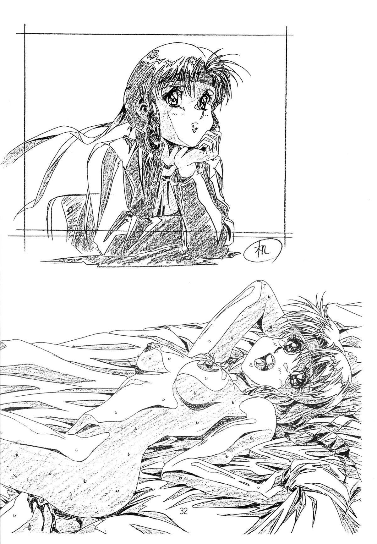 Hen Rei Kai Special Vol. 9 33