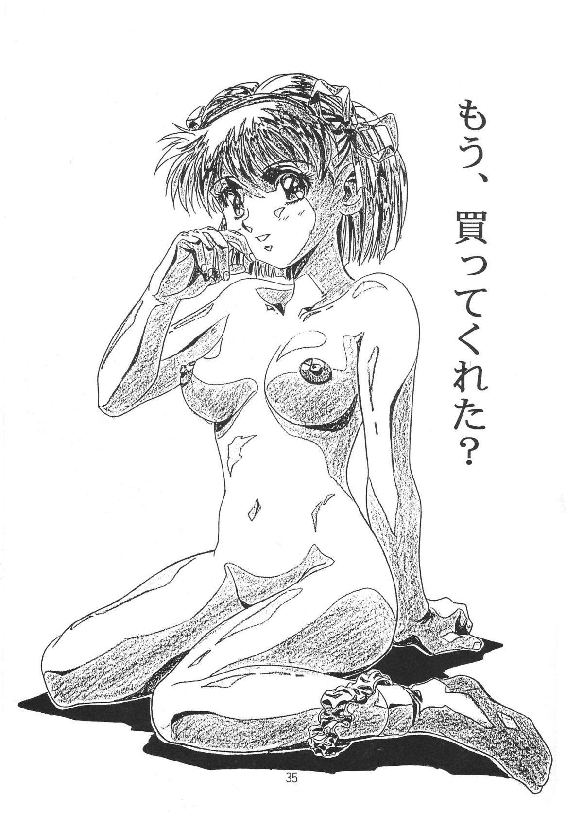 Hen Rei Kai Special Vol. 9 36