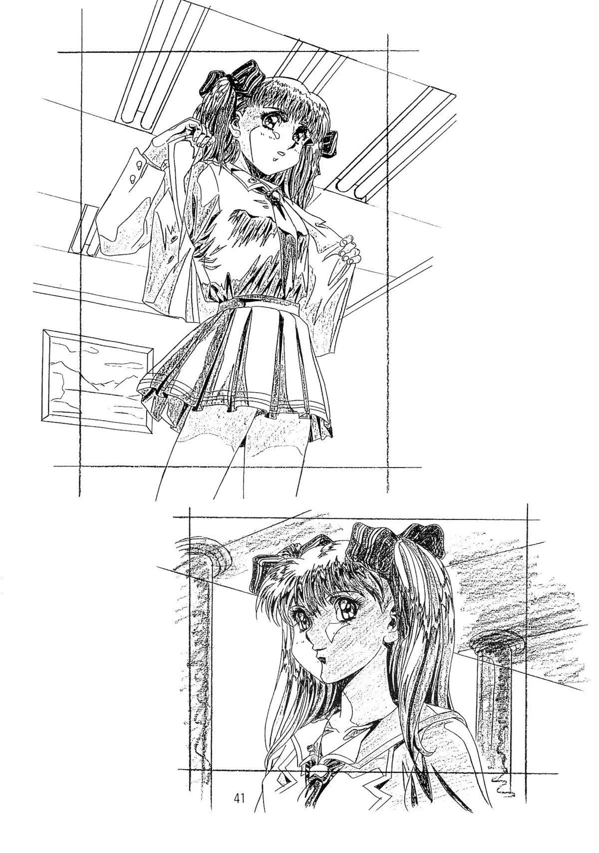Hen Rei Kai Special Vol. 9 42