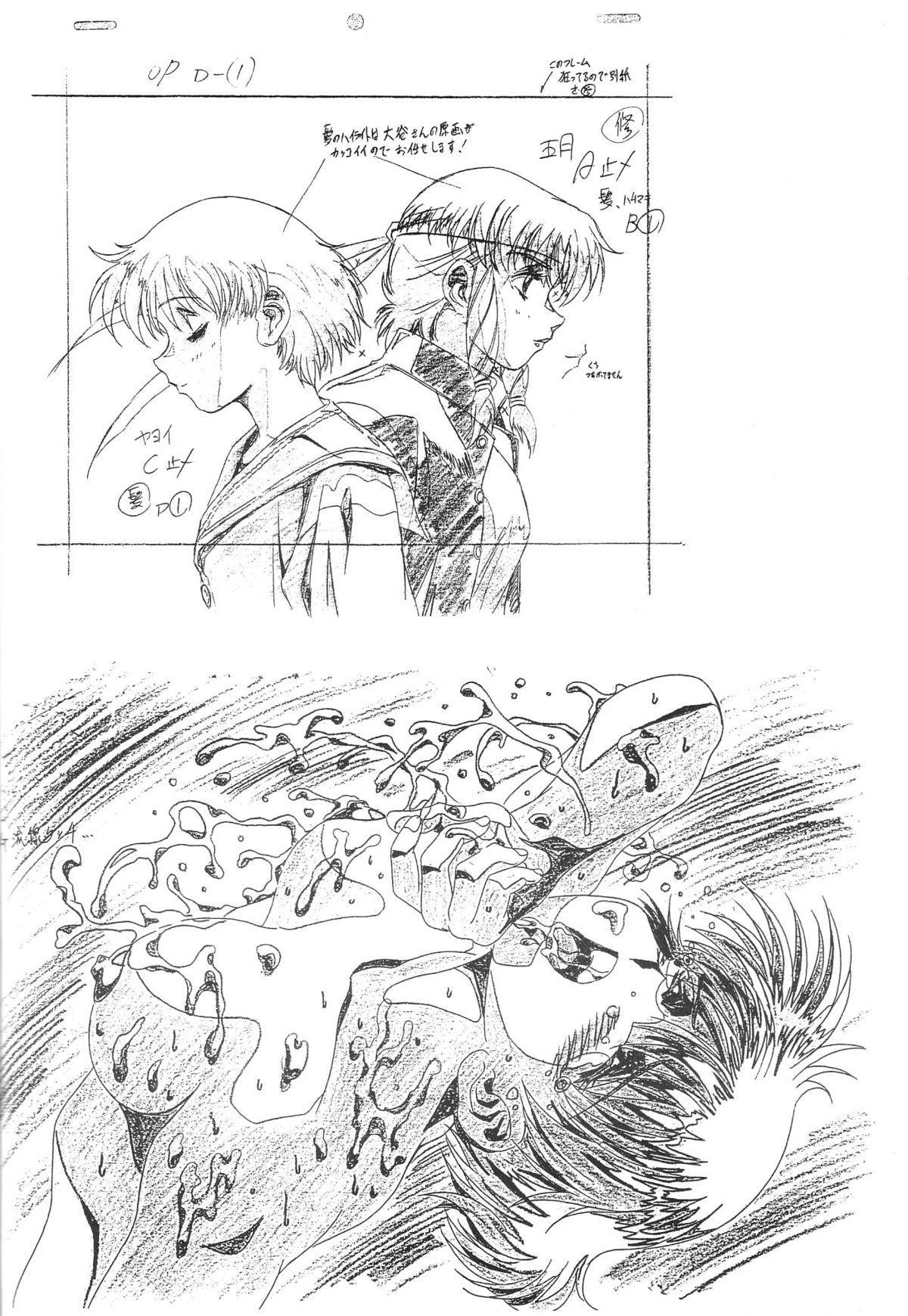 Hen Rei Kai Special Vol. 9 45