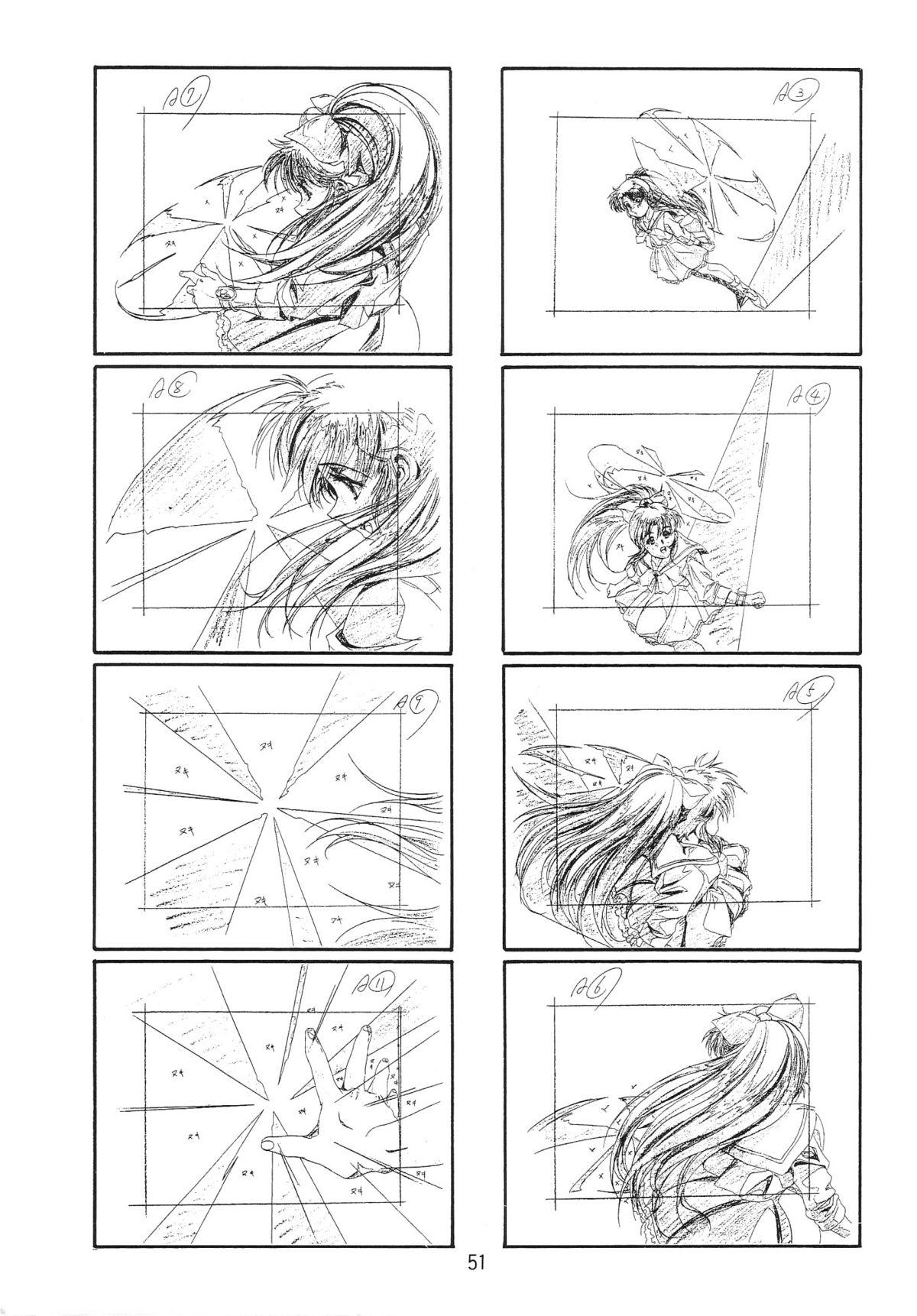 Hen Rei Kai Special Vol. 9 52