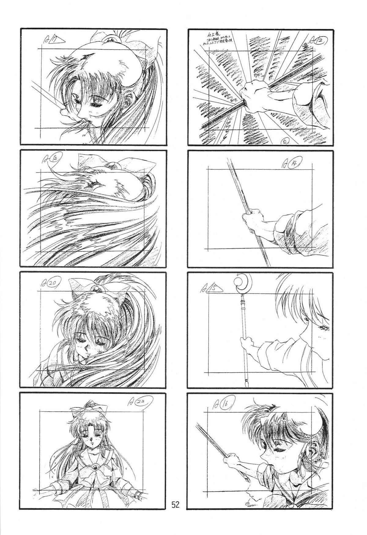 Hen Rei Kai Special Vol. 9 53