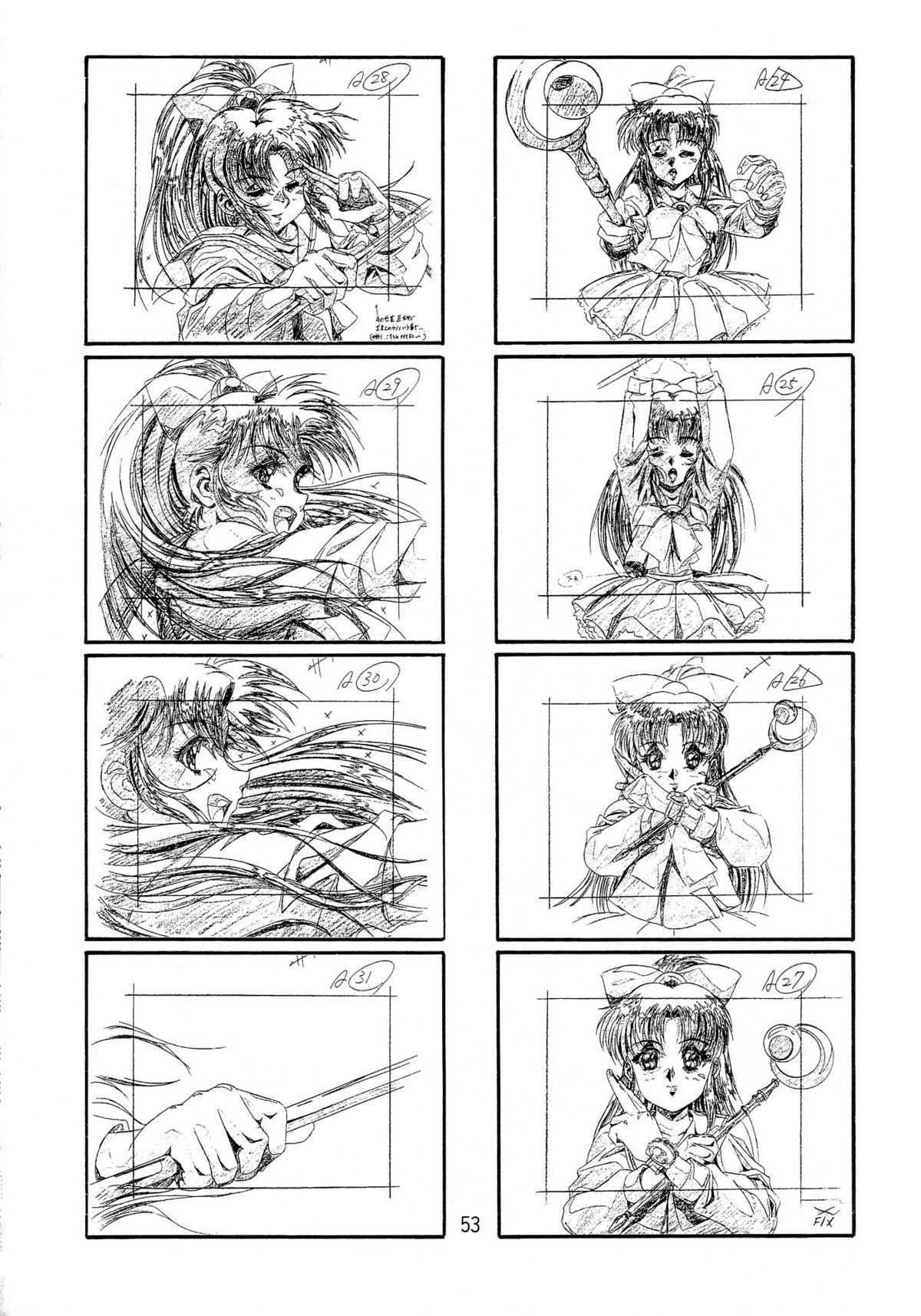 Hen Rei Kai Special Vol. 9 54