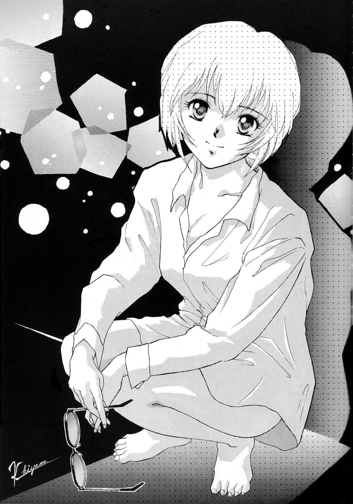 Hen Rei Kai Special Vol. 9 74