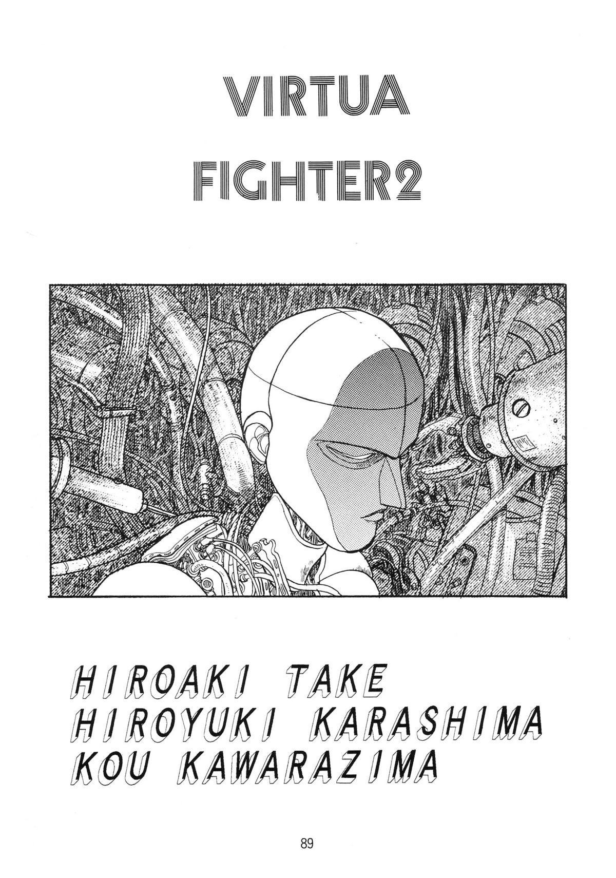Hen Rei Kai Special Vol. 9 90