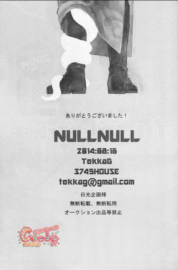 NULL NULL 86