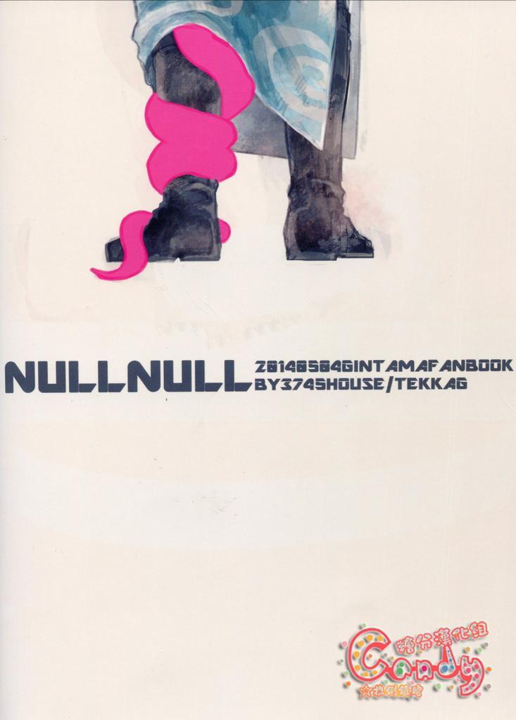NULL NULL 90