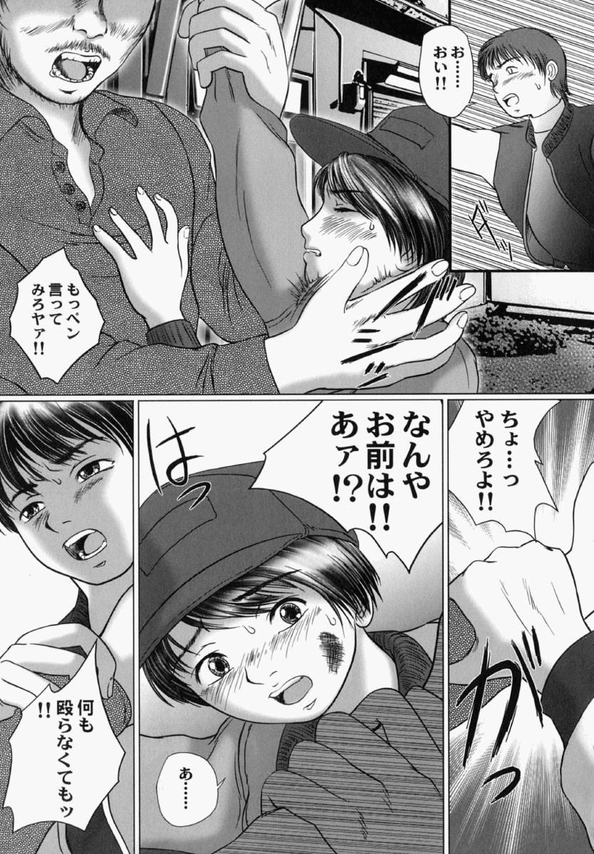 Shoujo Gensou 129