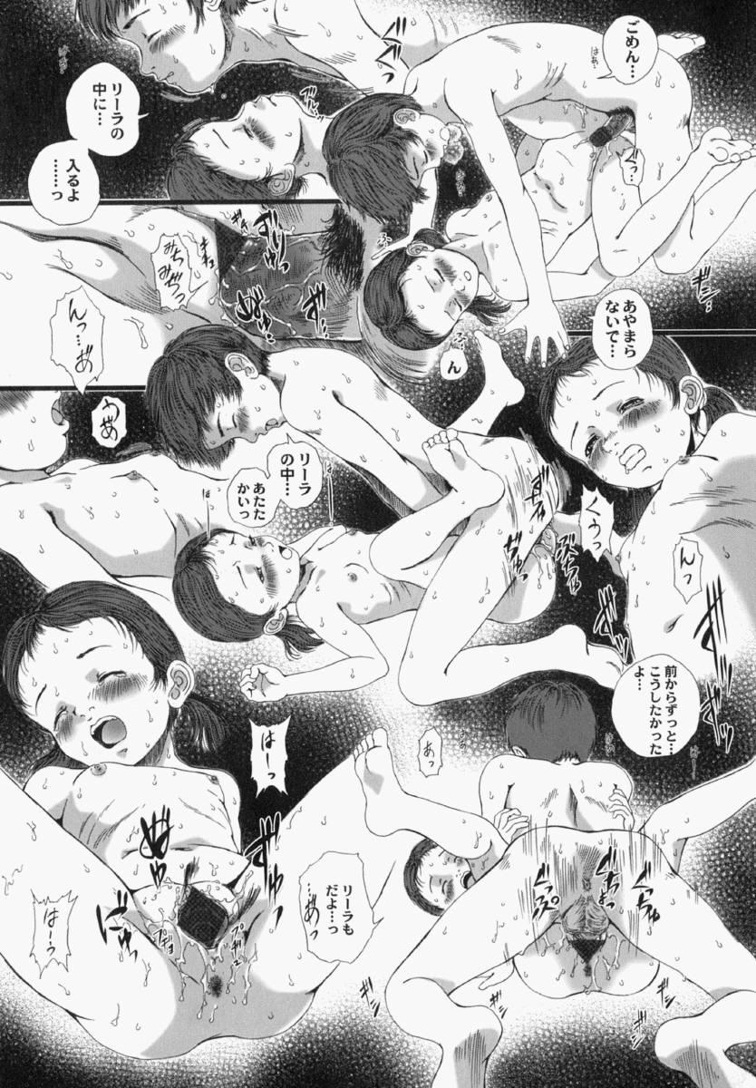 Shoujo Gensou 31