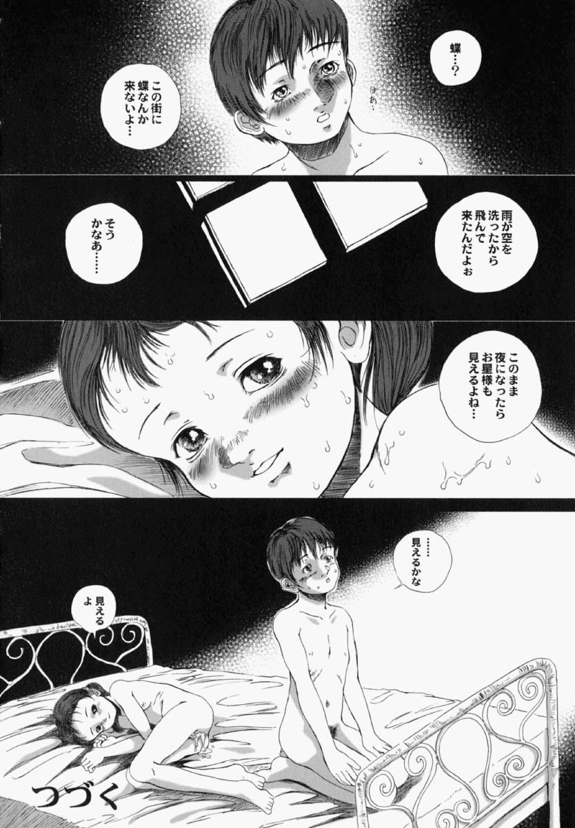 Shoujo Gensou 36