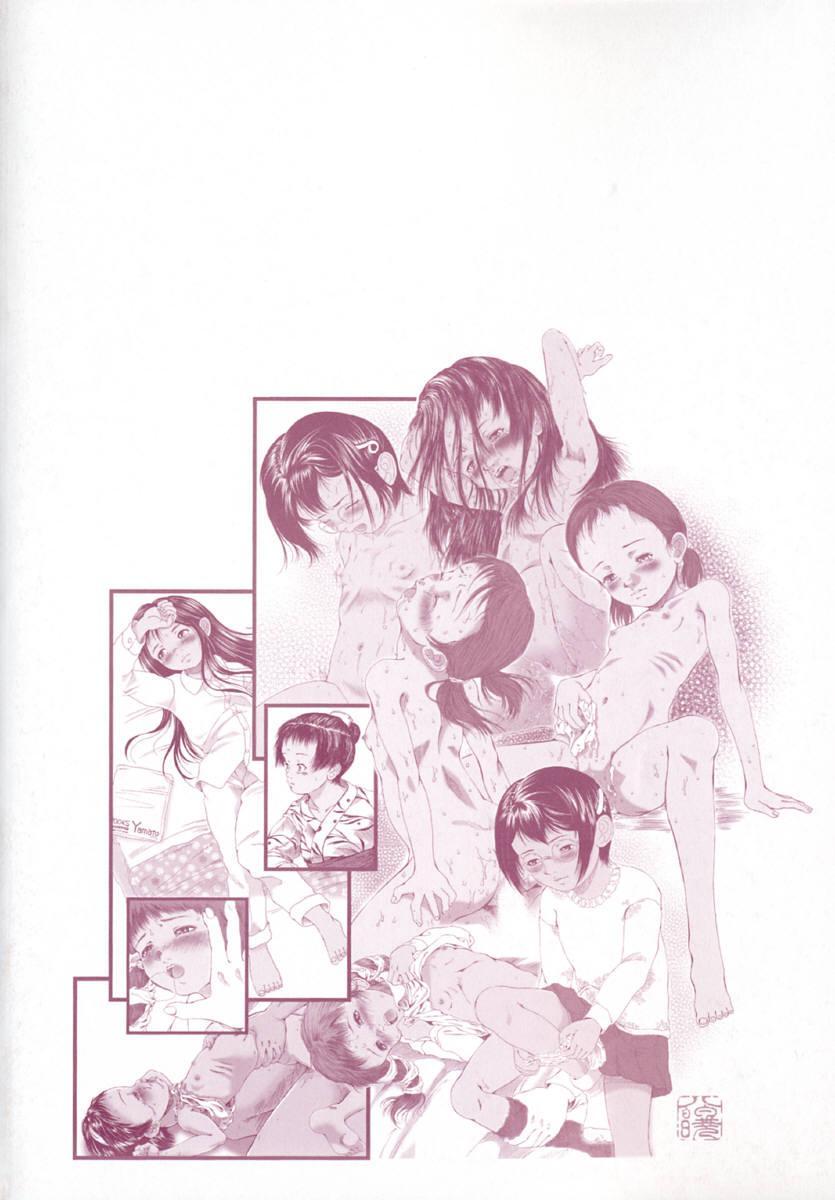 Shoujo Gensou 5
