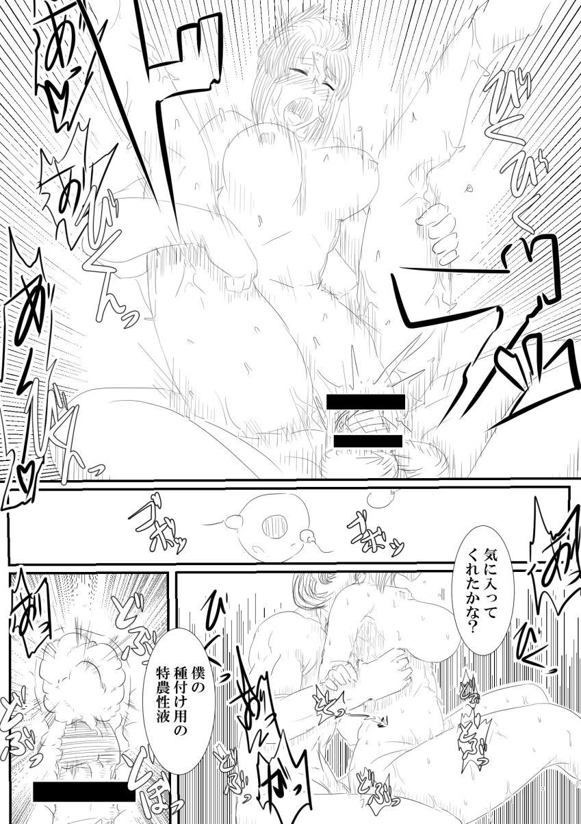 Tsukuyo ga Netori Tennin ni Naburareru! 36
