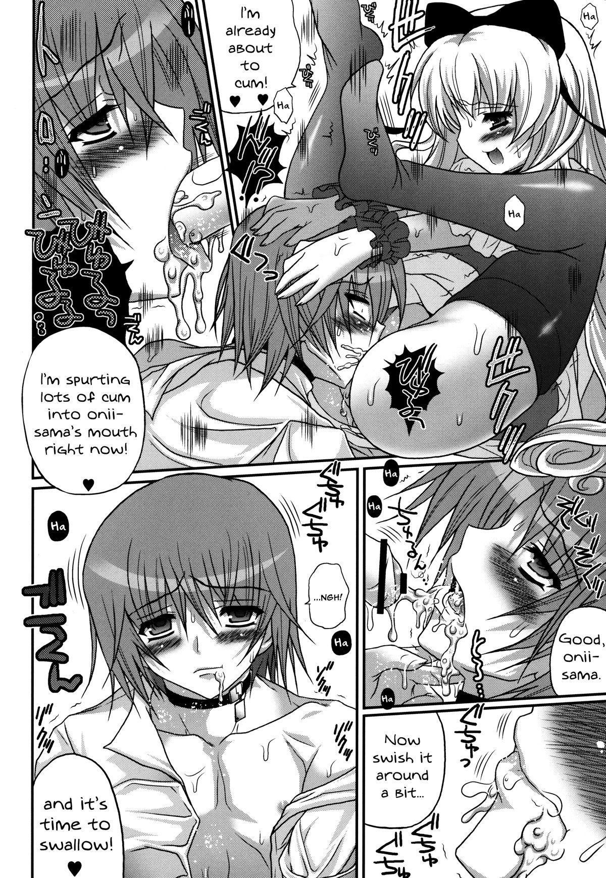 Shoukan Chaos 13