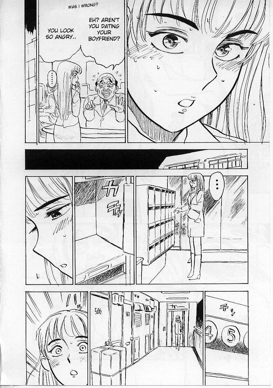 Kichiku no Ori | Inside The Box 21
