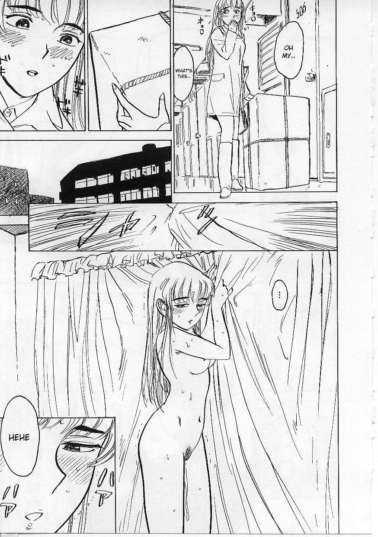 Kichiku no Ori | Inside The Box 22