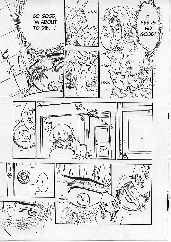 Kichiku no Ori | Inside The Box 30