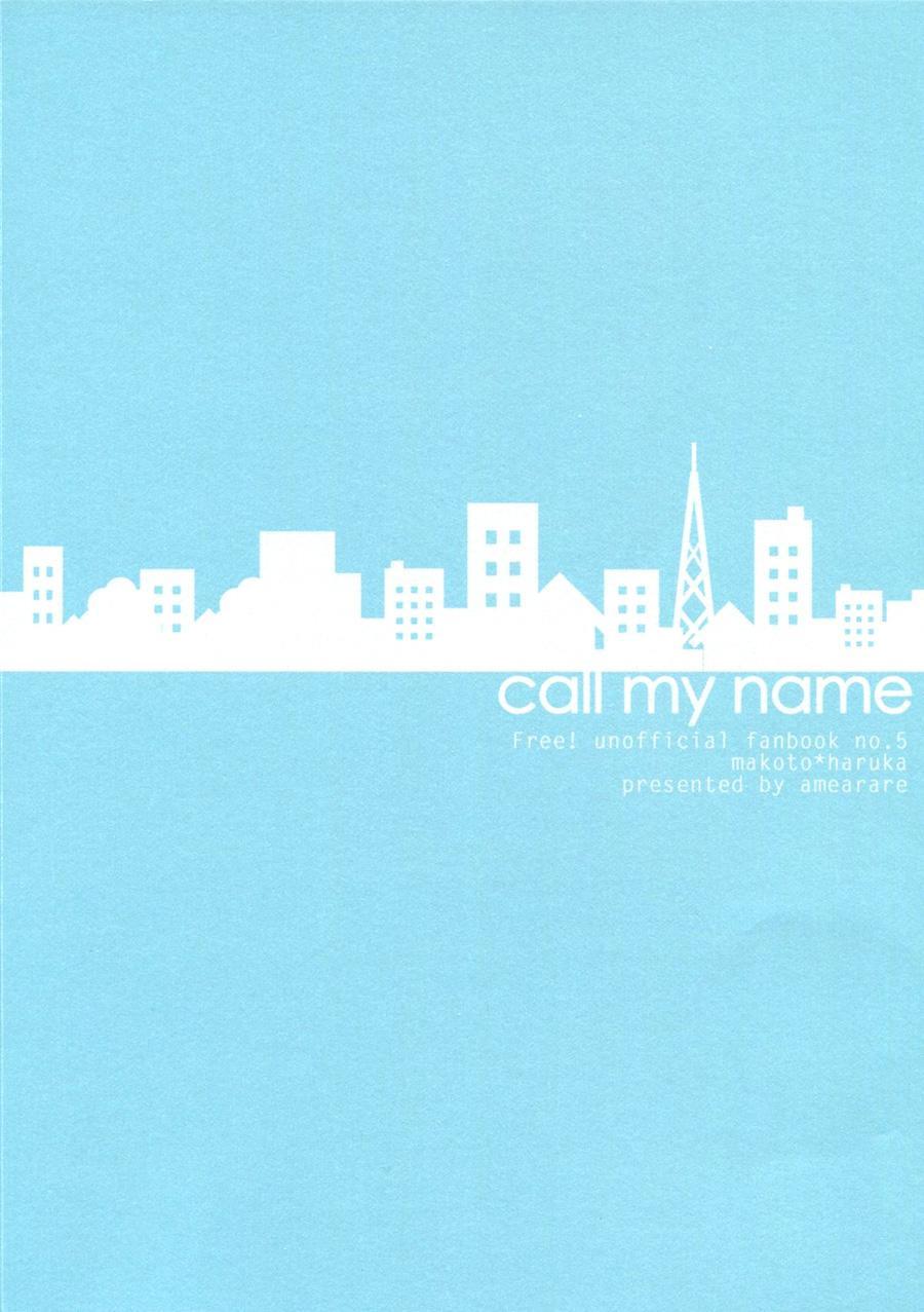 Call My Name 31