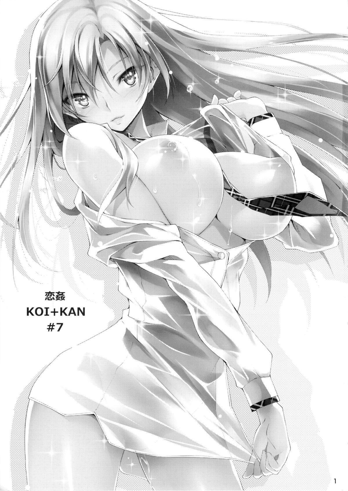 KOI+KAN 7 2
