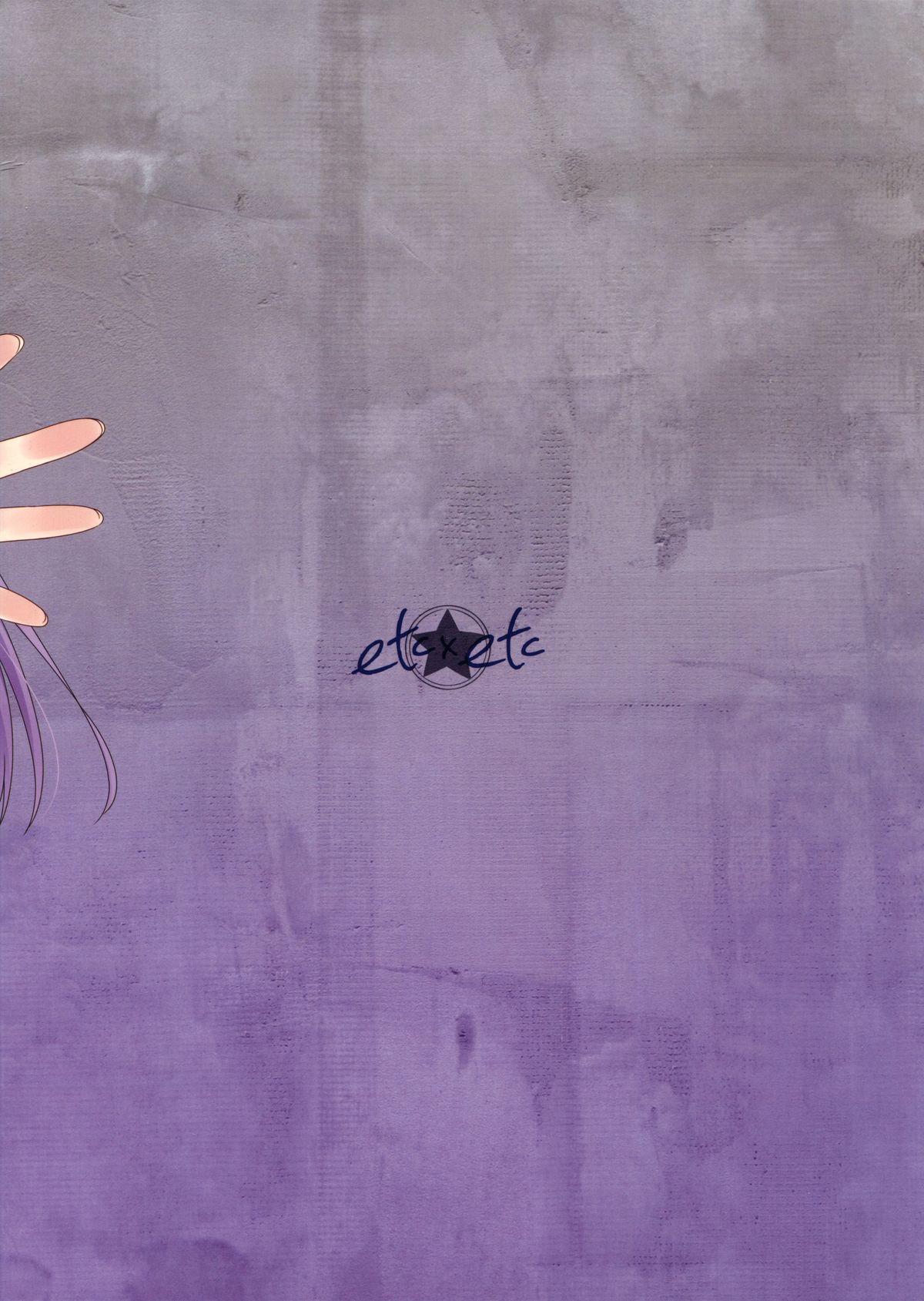 Hyouka no Diva | Ice Flower Diva 21