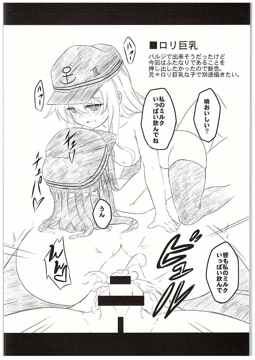 Loli & Futa Vol. 1 26