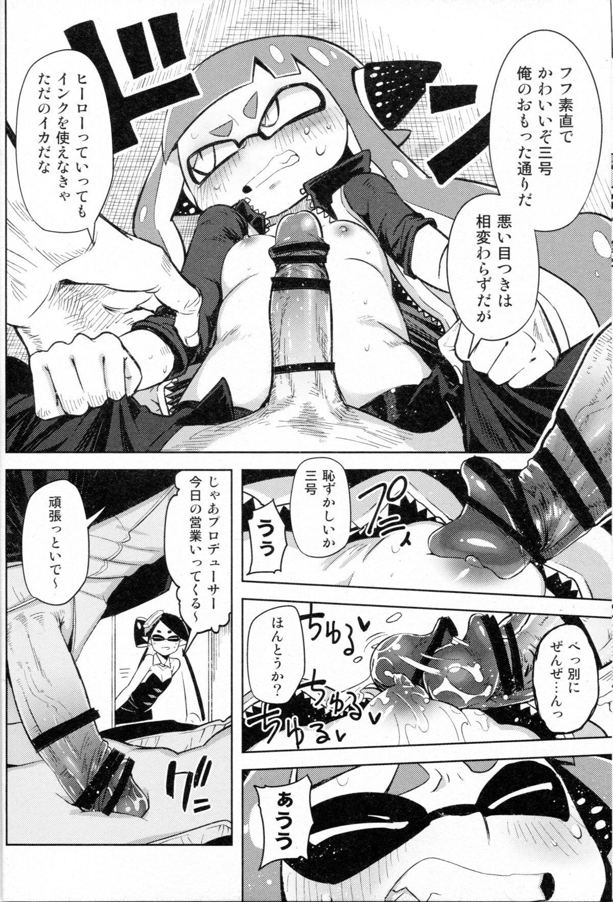 Hero Kikiippatsu 9
