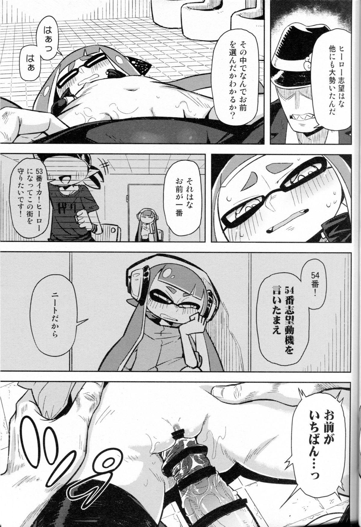 Hero Kikiippatsu 14