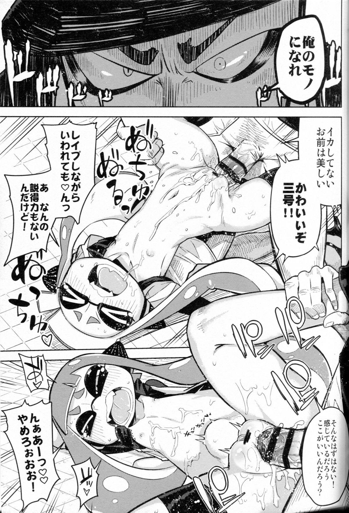 Hero Kikiippatsu 16