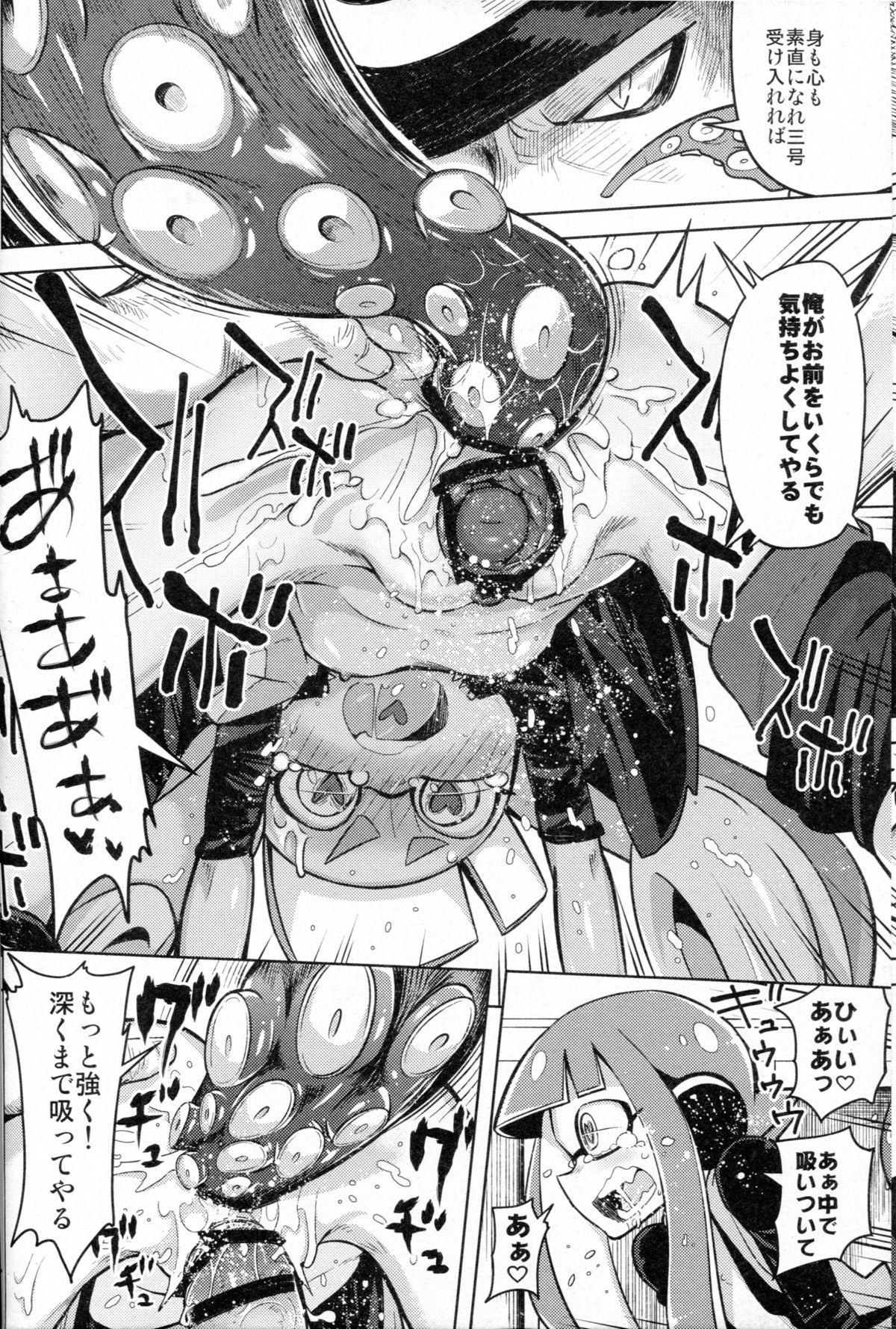 Hero Kikiippatsu 17
