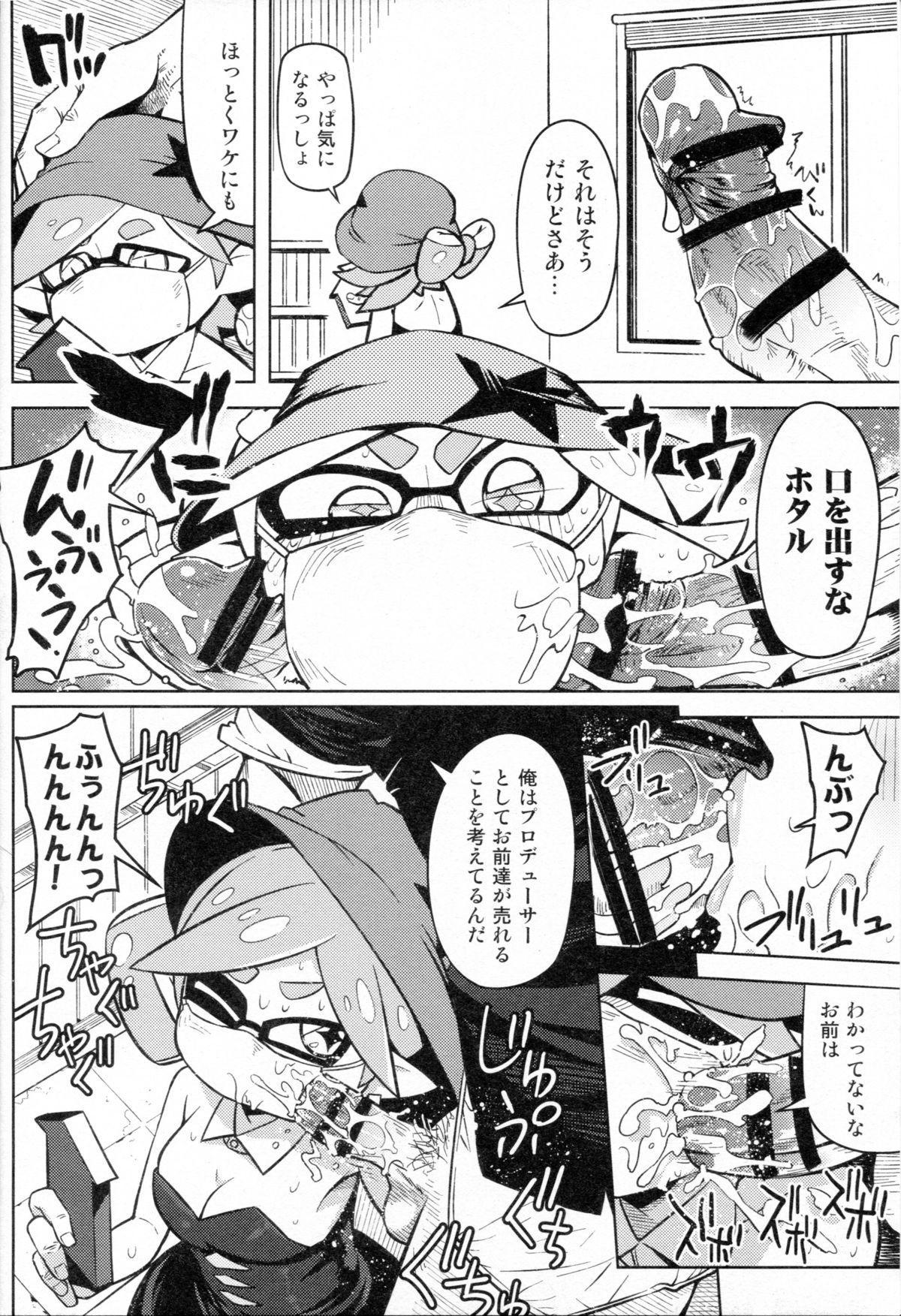 Hero Kikiippatsu 3