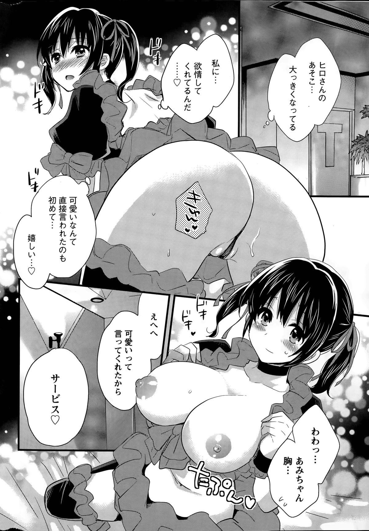 [Pon Takahanada] Otani-san no Cosplay Jijou Ch. 1-5 11