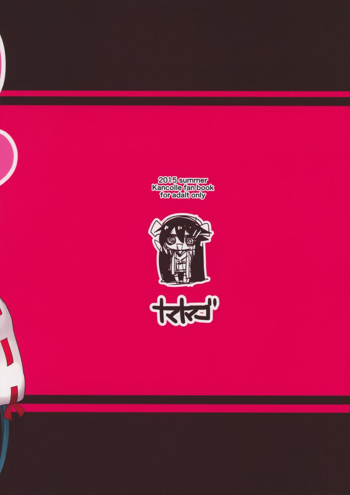 Loli Haruna ga Teitoku no Seieki de Moto ni Modoru Hon 25