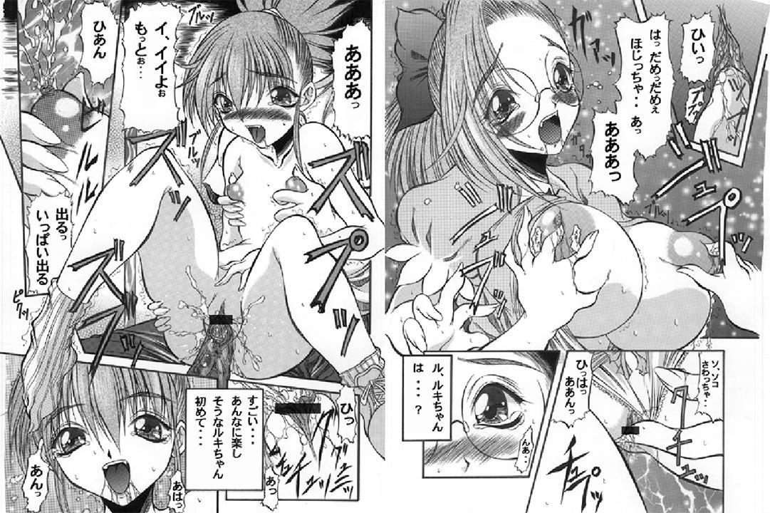 Ruki-chan Issho ni Kaerou 7
