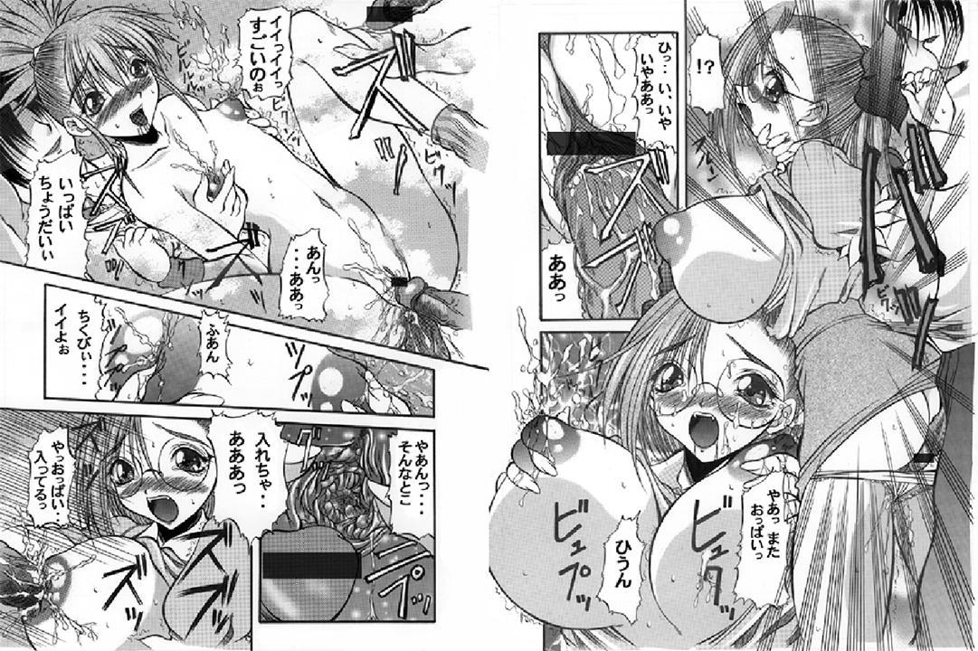 Ruki-chan Issho ni Kaerou 8