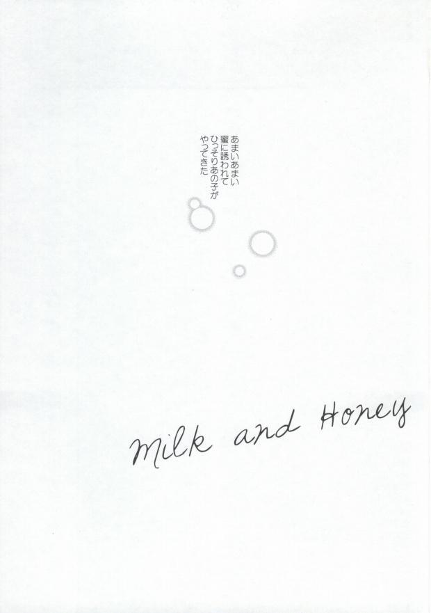 MILK AND HONEY 1