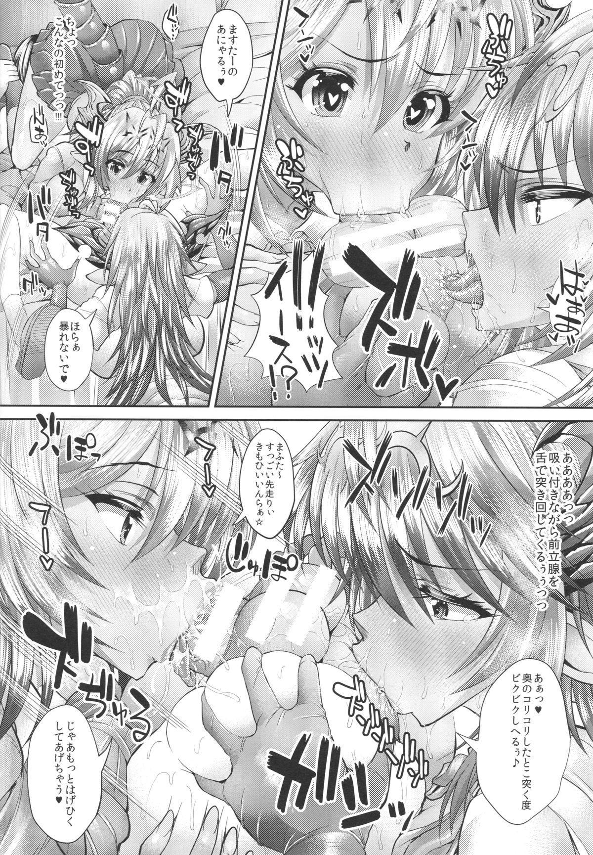 Ur Senpai to Is Kouhai no Seifuku Play 6