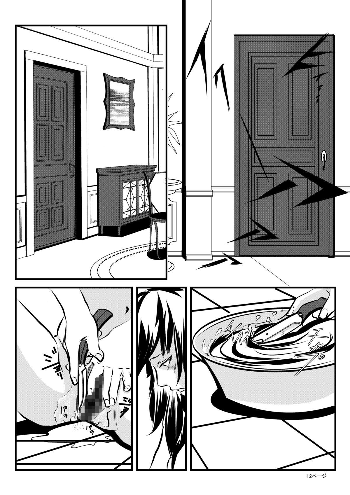 Loli Type no Jikkensitsu 10